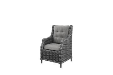 Садовое кресло Siena Серое